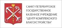 СПб ЦКБ
